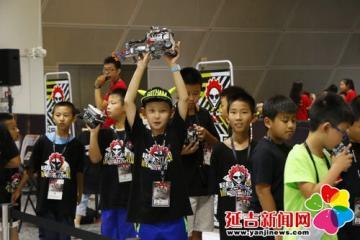 进学小学学生在国际机器人大赛中国赛夺取佳绩