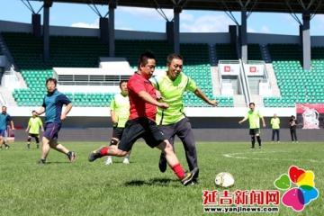 延吉市第五届政协委员运动会鸣锣开赛