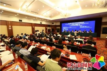 2016第三届东北亚企业发展论坛在延吉举行