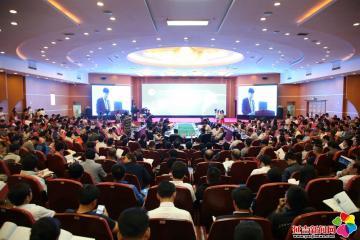 2016东北亚跨境电商与物流高峰论坛在延吉举行