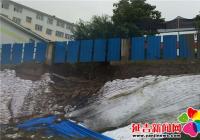 台风来袭  长青社区全员备战