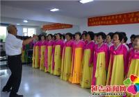 """吉林延吉:园纺社区迎""""九•三""""党群心连心文艺汇演"""