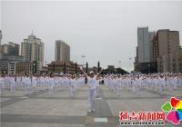 河南街道参加全市全民健康生活方式日系列活动启动仪式