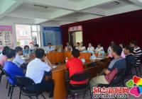 白丰社区召开业主委员会筹备组会议