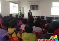 丹光社区开展健康教育知识讲座