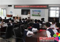 文河社区开展科技送社区小学生科普月活动