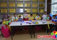 """园辉社区""""吉青家园""""开展百变气球DIY手工活动"""