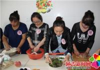 丹英社区吉青家园开展青年健康美食技能大比拼