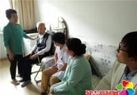 社区上门义诊 关爱高龄老人