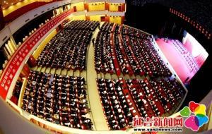 중국공산당연길시제15차대표대회 성대히 개막