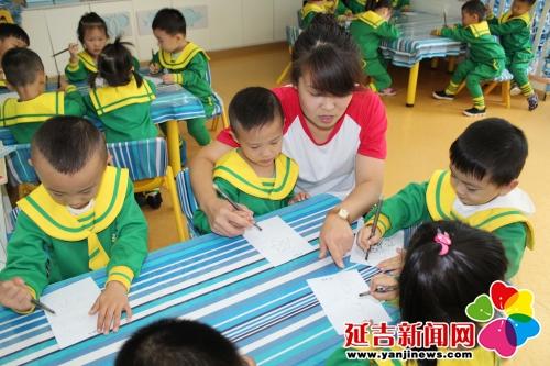 幼儿园重阳节展板展示展示