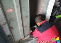 管道井内自来水管破裂 社区联系紧急维修
