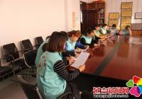 延兴社区开展《红十字会法》颁布日宣传活动