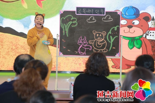 六一幼儿园教师获全州边讲边画特等奖