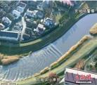 日本福岛强震致17人伤 1.4万人为躲避海啸转移