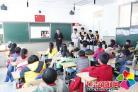 中央小学:亲情月 家长里走进课堂当老师