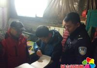 朝阳川镇做好节前检查 确保全镇安全形势稳定