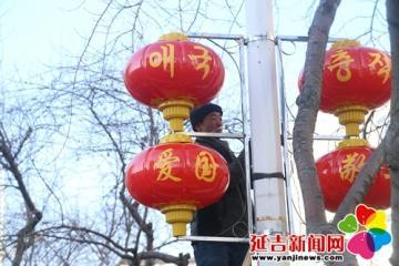 延吉街头大红灯笼高高挂 点亮核心价值观