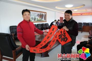 """延边州""""文化惠农直通车""""走进延吉市依兰镇"""