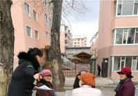 民盛社区张贴温馨提示 提醒市民冰面危险,禁止通行