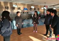 建工街道长青社区开展消防安全检查活动
