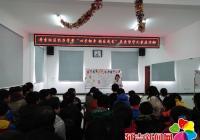 丹吉社区开展关爱留守儿童活动