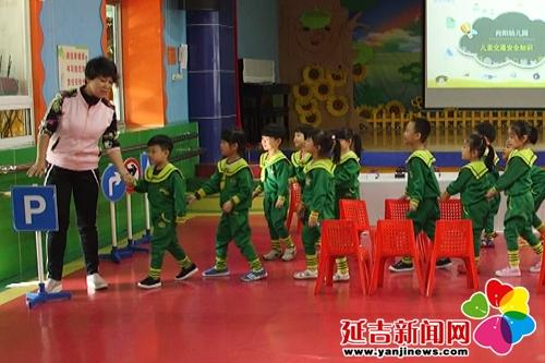向阳幼儿园开展丰富的交通安全教育活动
