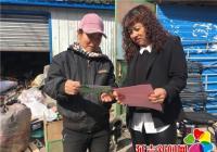 园校社区为贫困妇女发放免费体检卡