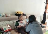 社区上门认证 感动退休老人