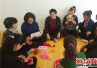 丹光社区巧手编织幸福梦