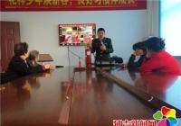园锦社区开展消防安全知识讲座