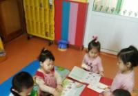 """白菊社区开展""""快乐童年,好书相伴""""国际儿童图书日活动"""