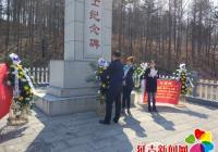 """朝阳川镇开展""""我们的节日·清明节"""" 主题教育实践活动"""