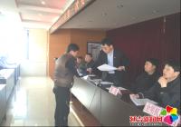 朝阳川镇召开2017年第一次安全生产工作会议