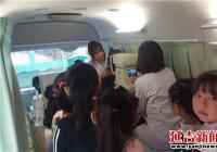 丹光社区开展儿童眼睛健康检查活动