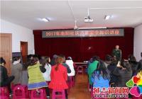南阳社区开展消防安全知识讲座