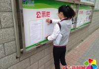 """民旺社区动员居民拆除""""卫星锅"""""""