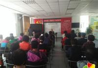 延青社区开展《物业法》知识讲座