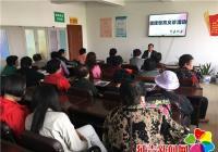 民昌社区开展健康教育义诊活动