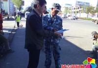丹吉社区开展交通安全宣传活动