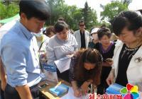 园月社区组织开展软环境建设宣讲活动