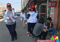 小志愿者献爱心 开展助残日系列活动