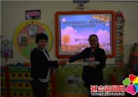 晨光社区联合现代幼儿园开展六一儿童节活动