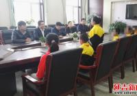 """朝阳川镇妇联、团委联合开展""""情暖校园""""儿童节慰问活动"""