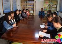 园校社区开展软环境建设 宣传会议