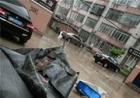 雷雨冰雹掀屋顶,断电之危社区解
