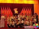 延吉市四名少先队员参加吉林省第七次少代会