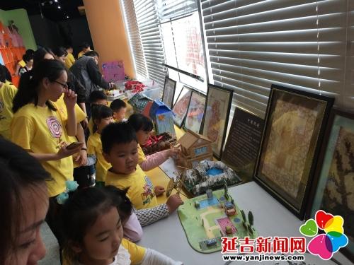 向阳幼儿保护生态环境,共享碧水蓝天 - 教育资讯 - 网