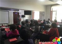 民平社区开展金融安全知识讲座