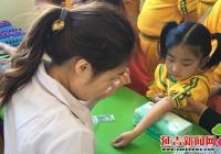 依兰镇中心卫生院开展儿童体检工作